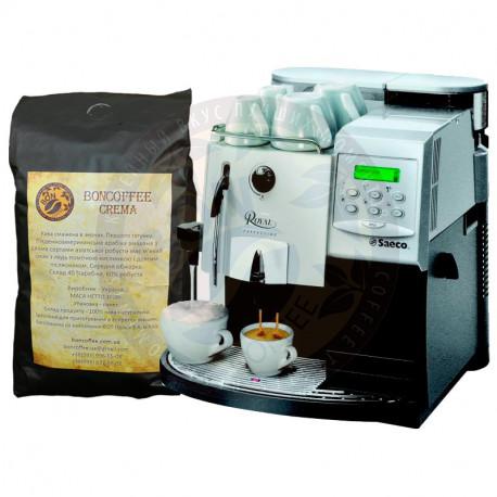 Boncoffee Crema и Saeco Royal Cappuccino