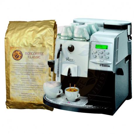 Boncoffee Classic и Saeco Royal Cappuccino